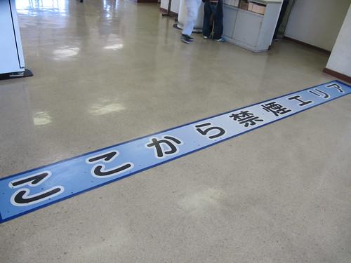 金沢競馬場の2階の分煙