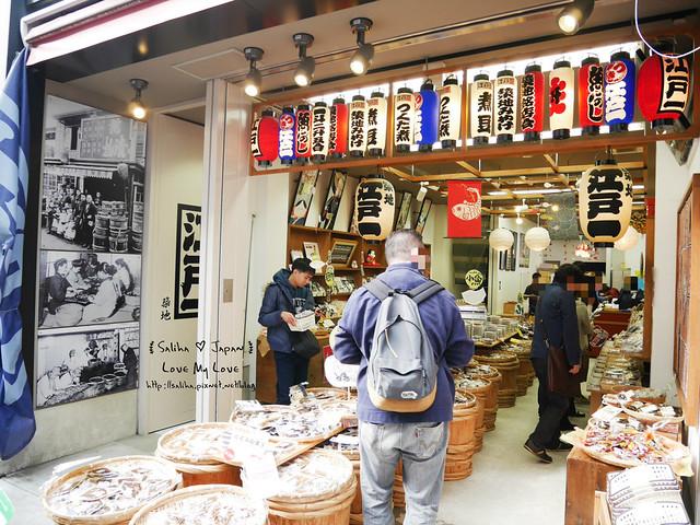 築地市場好吃海鮮帆立貝伴手禮 (49)