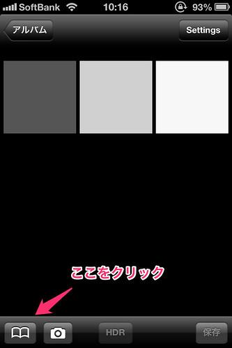 130615_HDRHolic01