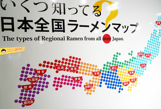Ramen Museum Tokyo - ramen map -Shinyokohoma Raumen Museum