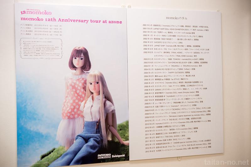 20130814-DSC_0692