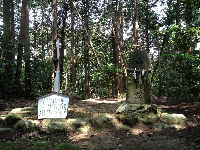 南宮山 一ツ松の旧跡