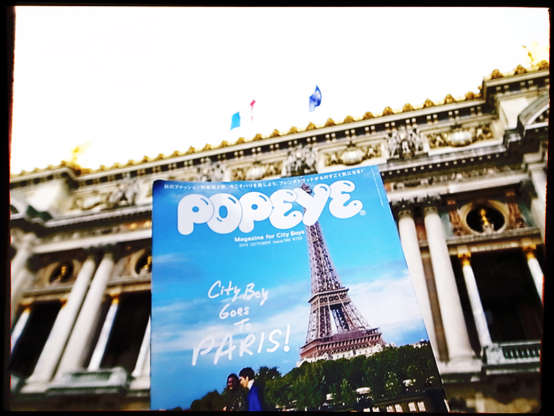 reading popeye in paris