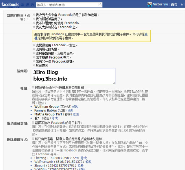 disable-fb-3