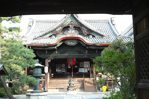 行願寺gyouganji