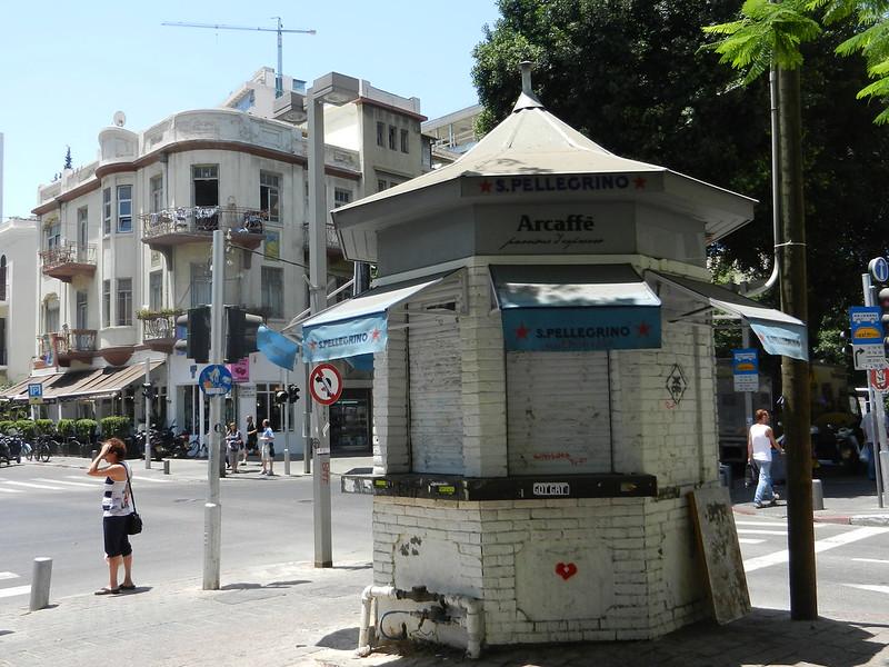 Лавко. Тель Авив Израиль