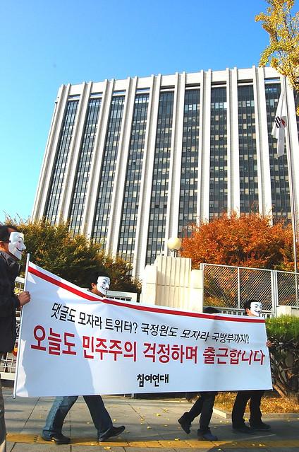 20131105_민주주의걱정출근길행진(2일차)-8