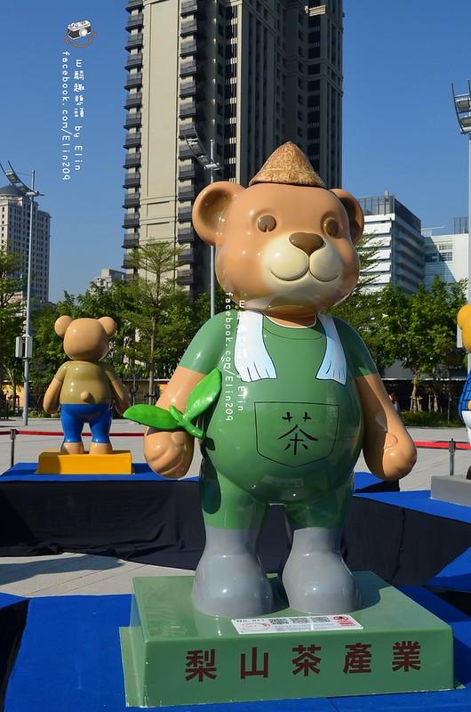 秋熊 (48)