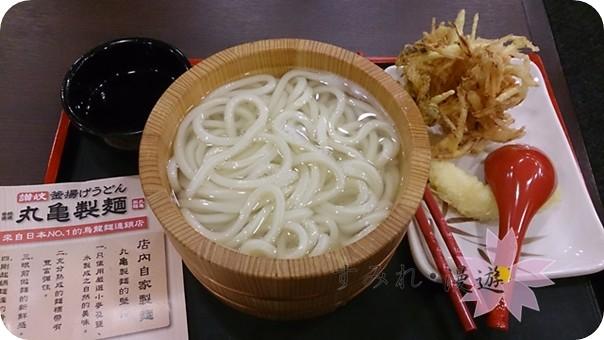 民以食為天-丸龜製麵新光三越南西店-20131117-6