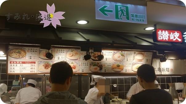 民以食為天-丸龜製麵新光三越南西店-20131117-4