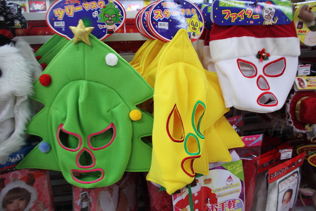 These are like the creepiest Christmas masks ever