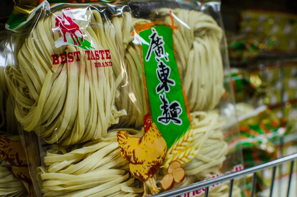 dry egg noodle