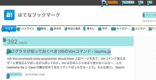 スクリーンショット 2014-02-09 10.09.25