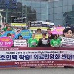 "Global Day of Action 2014 - Nurses and Healthcare Workers Proclaim ""Healthcare is a Human Right"""
