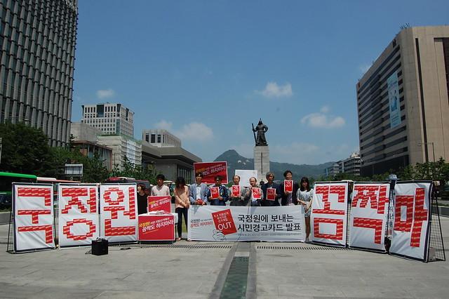 20140521_기자회견_국가기관개입없는지방선거
