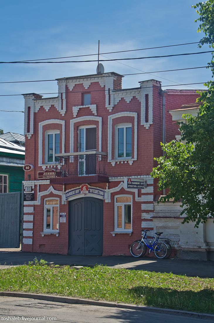 Ульяновск_центр-10