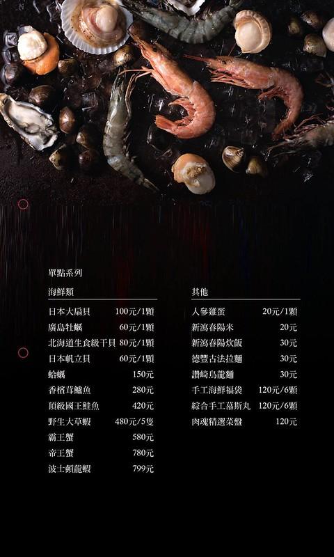 2016.10肉魂