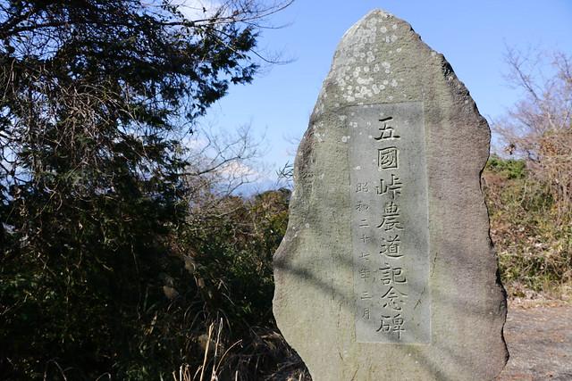 20150211-曽我丘陵-0108.jpg