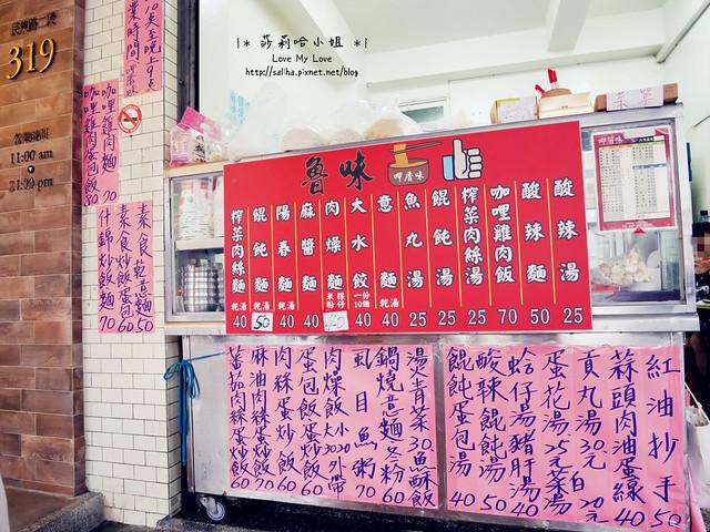 赤崁樓附近小吃素食餐廳 (15)