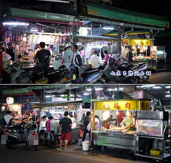 1 彰化三民市場鵝肉蒸餃日式料理