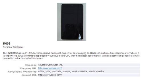 Asus Nexus 7 HD