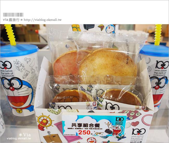 【高雄哆啦a夢展覽2013】來去高雄駁二藝術特區~找哆啦A夢旅行去!47