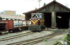* Ungarn  Schmalspurbahnen
