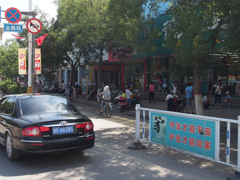 QH05 Juiquan Zhangye P8240408