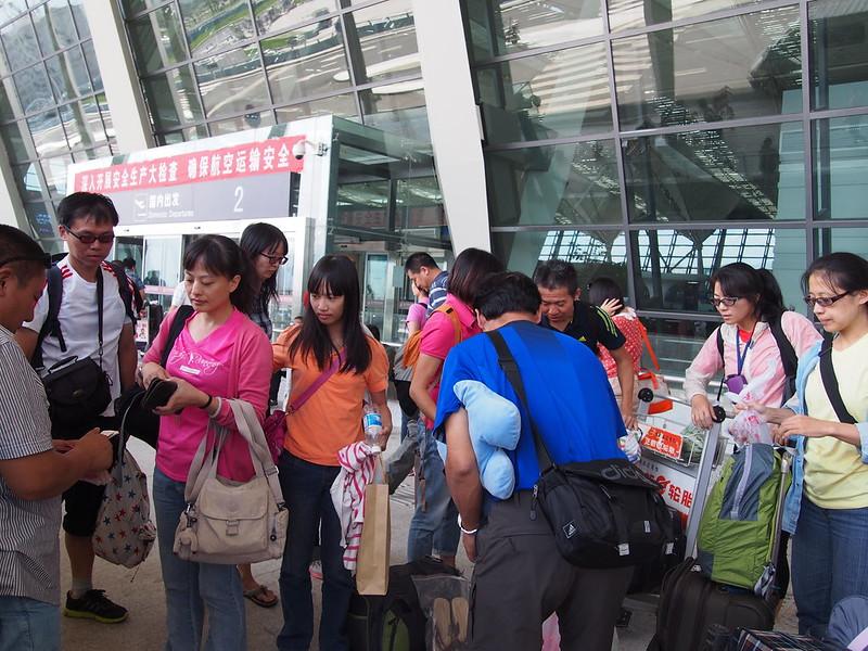QH06 Zhangye Xining P8250408