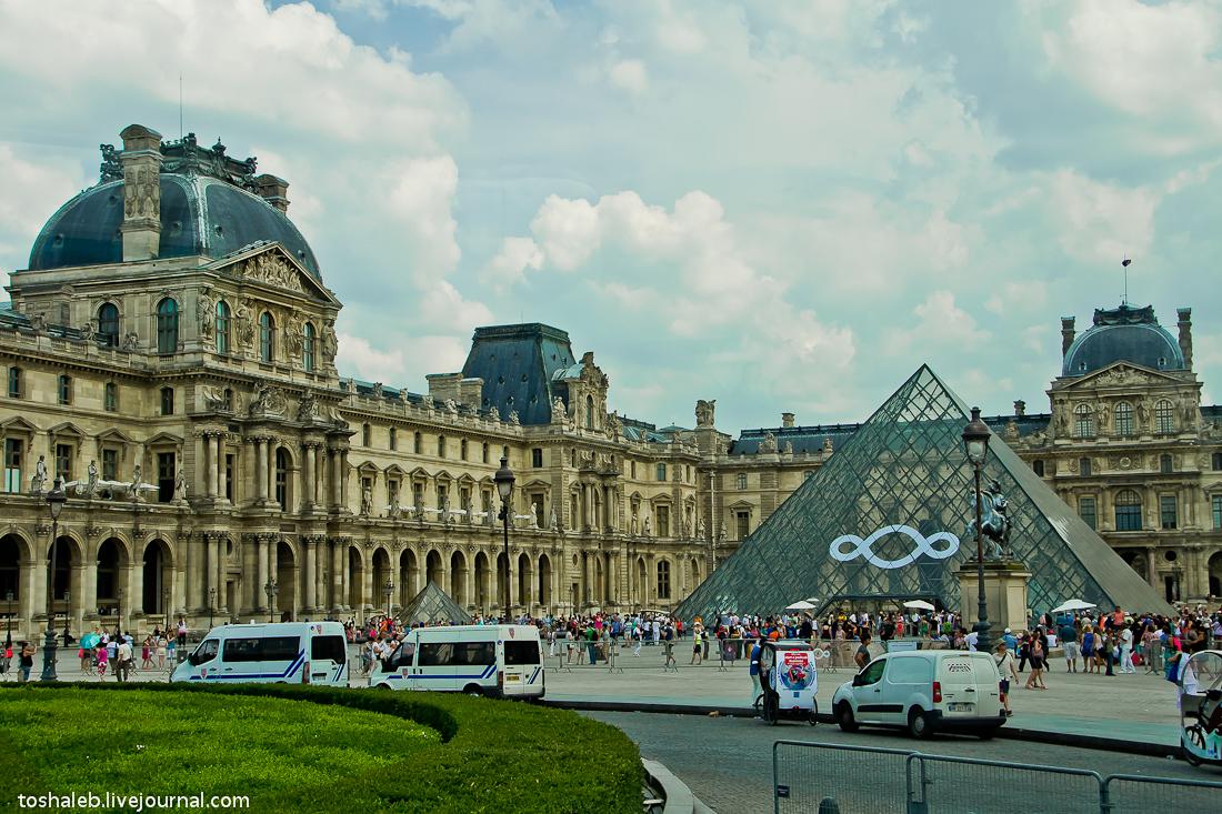 Paris_2-38