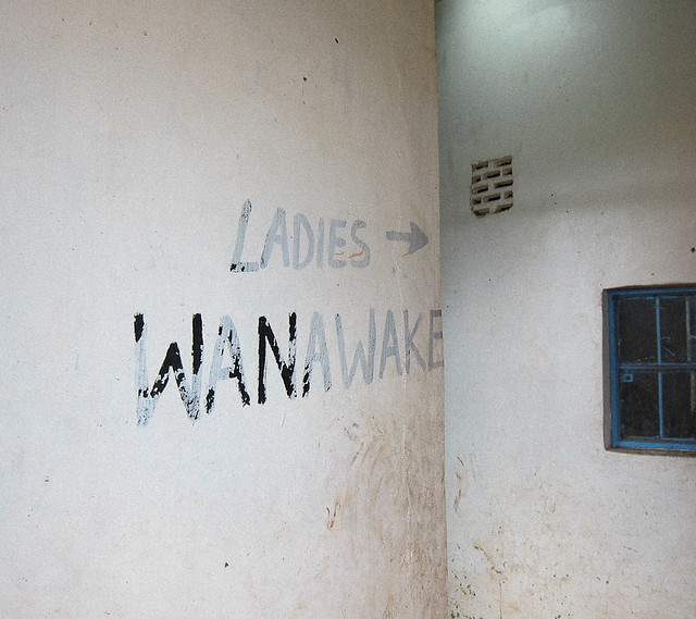 Women & Sanitation