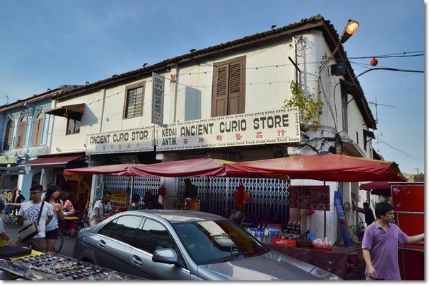 Ancient Curio Store