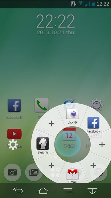 Screenshot_2013-10-24-22-22-52