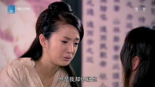 25-楊雪舞-自責自己懷疑四爺