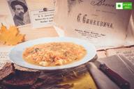 Music-Soup
