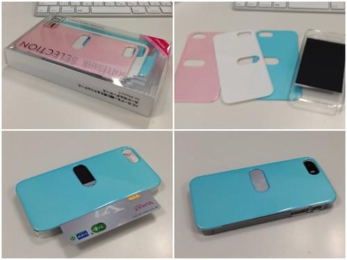 ICカード収納可能なiPhone5用ハードケース