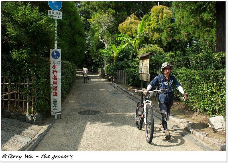 2013-09 嵐山 2-10