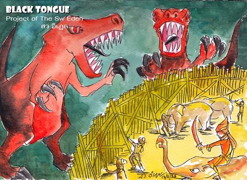 มนุษย์ สู้กับไดโนเสาร์