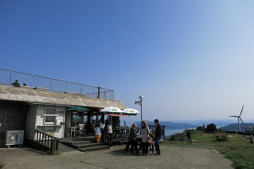 Nagato Senjojiki
