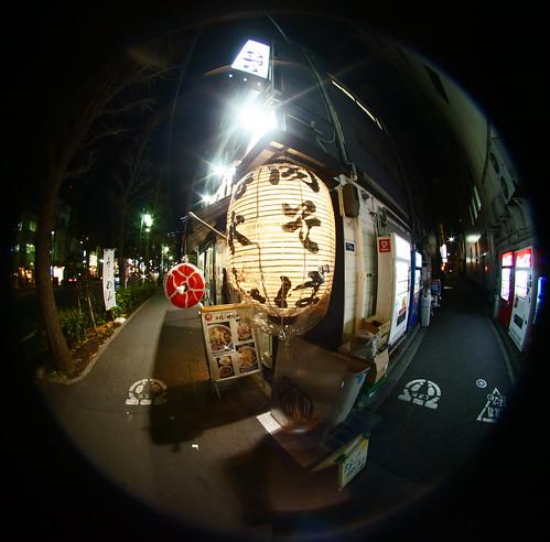 Lantern of Noodle Shop