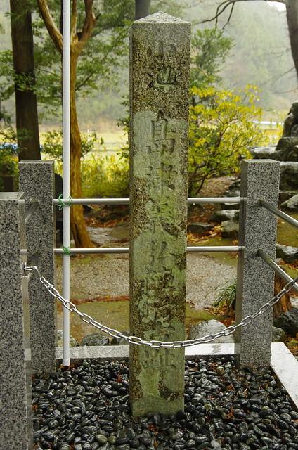 Sekigahara 20131215