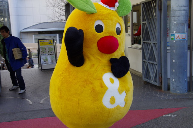 Higashiyama Zoo 20131223
