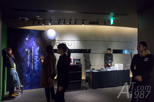 Sony Sound Planetarium