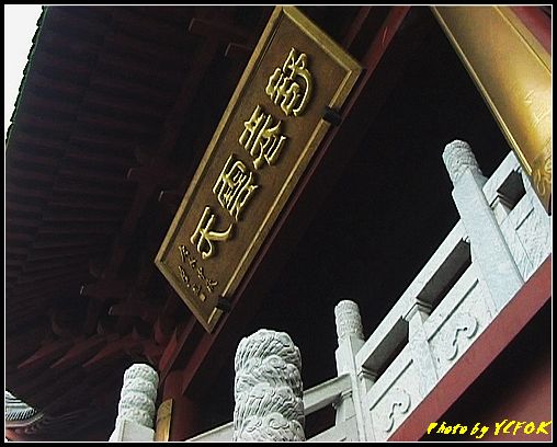 杭州 吳山天風景區 - 037 (城隍閣)