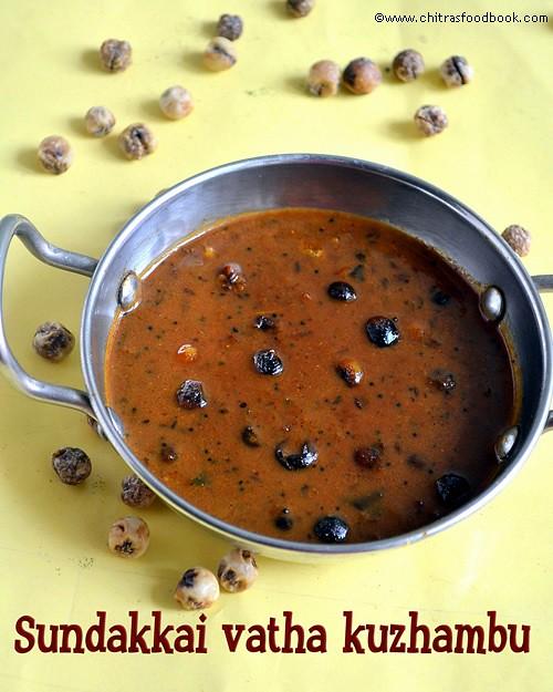 Sundakkai vatha kuzhambu recipe