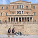 Small photo of Hellenic Parliament