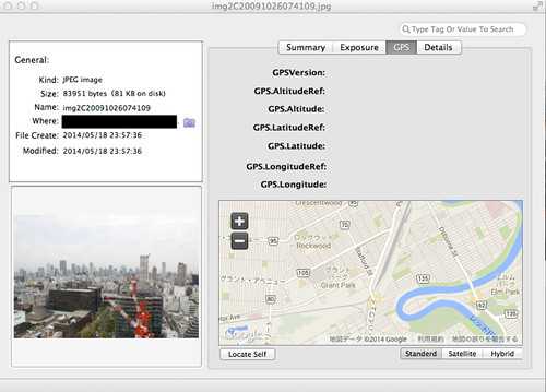Image Exif Viewer-2