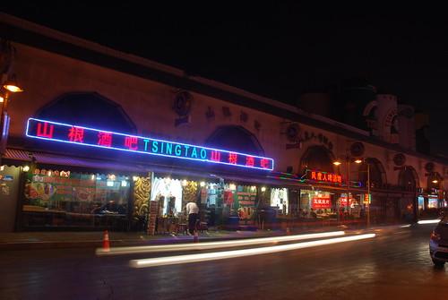Tsingtao Beer Street