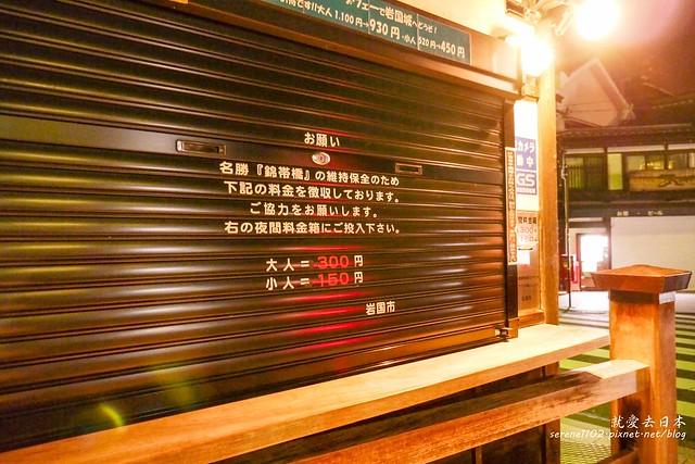 0328D3柳井岩國-1140118