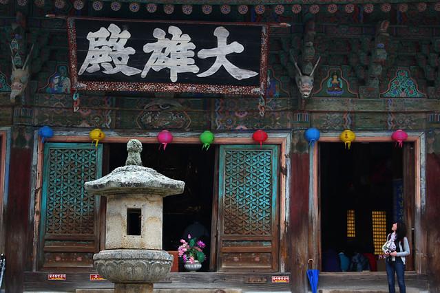 Bulguksa Temple - Gyeongju
